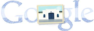 Google Logo: Argentina Independance Day - 2012